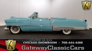 1954 Cadillac Eldorado Convertible Gateway Classic Cars Chicago ...