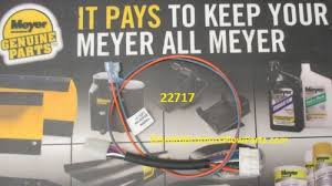 meyer 12 pin to 6 pin adapter for 22690 pistol grip controller meyer 6 pin to 12 pin adapter for 22690 pistol grip controller