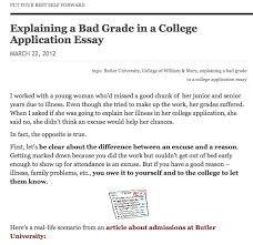 best admission essay college admission essay example college