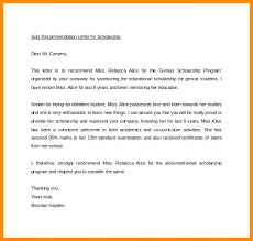 Reference Letter Template Sample General Reference Letter