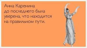 РФ запустит железную дорогу в обход Украины до сентября 2017 года, - Шойгу - Цензор.НЕТ 6124
