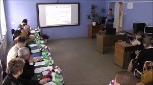 Защита дипломов ПИ Кемерово КузГТУ День  Защита дипломов ПИ 091 Кемерово КузГТУ День 2 06 06 2014