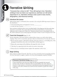 writing a narrative essay outline e cover letter cover letter writing a narrative essay outline enarrative essay format outline