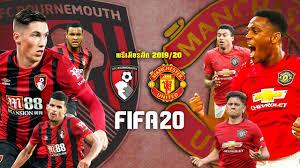 FIFA 20   บอร์นมัธ VS แมนยู   พรีเมียร์ลีก 2019/20 !! AI บุกมันส์จัด !! -  YouTube