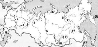 Контрольная работа по географии на тему Природа и природные  hello html m6e78d5cd jpg