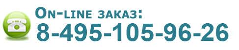 """<b>Наборы эмалированной посуды</b> """"<b>Сибирские</b> товары"""""""
