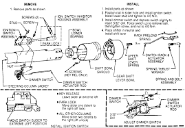 oldsmobile 88 wiring diagram wiring library 1997 oldsmobile silhouette wiring diagram example electrical source · how to install an ignition switch for