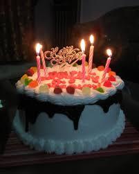 Rida Fatima Khan On Twitter Happy Birthday To My Cute Little