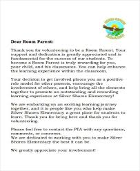room mom thank you letter sle