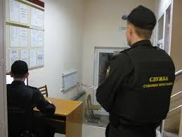 Судебные приставы по ОУПДС несут службу в г Сарапуле г Камбарка  Время создания изменения документа 18 мая 2016 15 06 18 мая 2016 15 07