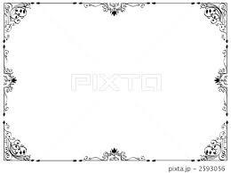 フレーム 飾り枠 枠のイラスト素材 2593056 Pixta