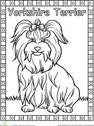 How long has it been since i did a lesson on an actual dog breed that was very. Yorkie Worksheet Education Com