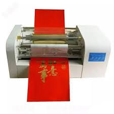 automatic digital a4 paper gold diy wedding card foil stamping machine printer inkjet printers install printer from moncia01 2819 92 dhgate com