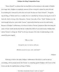 interesting topics to write an essay about sample high school   interesting essays toreto co oedipus essay s interesting topics to write an essay on essay