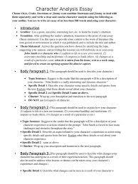 oc character analysis paragraph essays