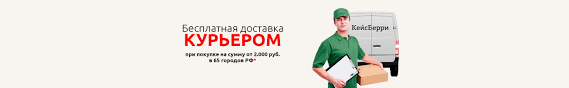 КейсБерри - интернет-магазин чехлов для телефонов