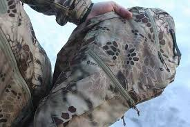 Military Camouflage Patterns Classy Soldiers Could Go Reptilian With New Camo Military