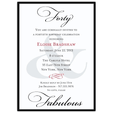 40th birthday party invitation wording funny 40th birthday invitation wording wblqual