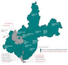 Совет КСО ИР Контрольно счетная палата Иркутской области  координации деятельности контрольно счетных органов муниципальных образований Иркутской области укрепления сотрудничества между ними