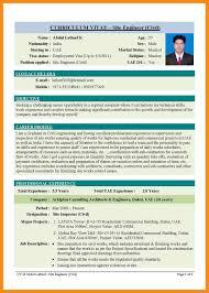 11 Sample Civil Engineer Resume Dtn Info