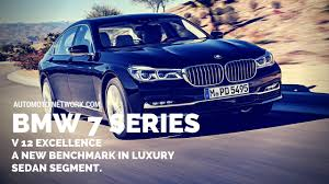 2018 bmw v12. modren 2018 2018 bmw 7 series  m760li v12 excellence testdrive u0026 overview in bmw v12