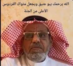 sultan alsulami (@shaker_sultan)