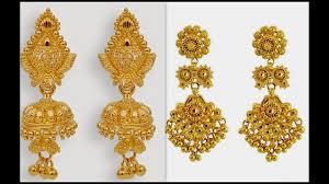 Gold Jhumka Design Images Latest Plain Gold Jhumka Designs