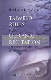 tajweed rules for quranic recitation