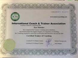 Академия бизнеса и консалтинга Успешное лидерство Дипломы и сертификаты Успешное лидерство Тренер по коучингу