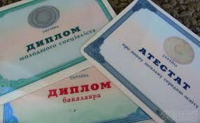 Обмен диплома на украинский для студентов Крыма Политика  Крымские студенты могут продублировать диплом в Украине