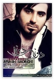 1 Arash Sadeghi HD wallpaper for Mobile iPhone - HVGA Smartphone ( Apple iPhone iPod BlackBerry HTC - arash_sadeghi-t2