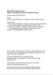 impact of globalization essay kerala economy