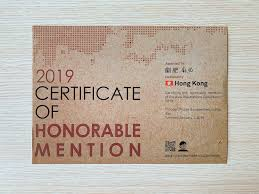 Honorable Mention Certificate 2019 Certificate Of Honorable Mention Sola Sofa