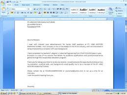 how to send resume via email sending resume and cover letter via email email resume and cover