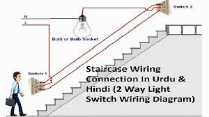 2 way switch wiring diagram light and in a wellread me wiring a 3 way switch diagram how to wire a 3 way switch diagram fitfathers me adorable wiring in light