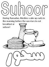 Small Picture Ramadan Coloring Pages FunyColoring