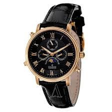 balmain elysees b18513386 women s watch istylewatches balmain amphora b21613324 women s watch · charmex vienna ii 2496 men s watch