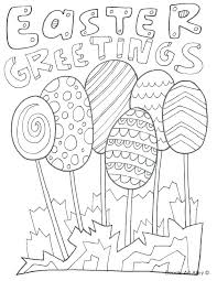 Easter Coloring Pages Printable Free Campoamorgolfinfo