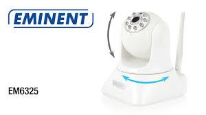 EM6325 Camline Pro Pan/Tilt <b>720p HD IP Camera</b> (English ...