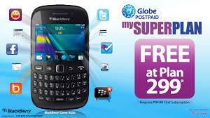 Techoverdose Globe Postpaid Promos January 2013 Globe Plan Samsung S3 Mini