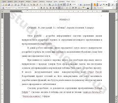 Курсовая по базам данных Разработка информационной системы  referat