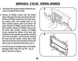 1999 honda civic stereo wiring diagram 1999 image 1999 honda accord stereo wiring harness images 05 honda trx 400ex on 1999 honda civic stereo