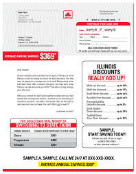 state farm home insurance declaration page