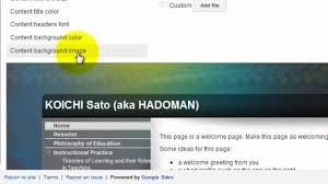 Google Sites Custom Design Google Site Change Background Design