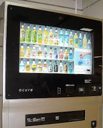 Touch Screen Vending Machine Japan Cool Touch Screen Vending Machine Everything Japanese Pinterest
