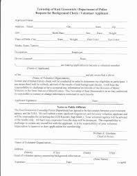 Rental Background Check Inspiration Free Fbi Criminal Background Check Form Pdf Eforms Consent For