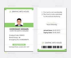 Printable Identification Card Free Id Card Template Elegant Free Printable Id Cards Templates At