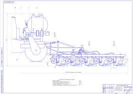 Дипломный проект Модернизация плуга ПЛН ″ Механизация  чертеж Дипломный проект