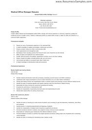 Sample Resume For Medical Office Manager Medical Office Manager Resume