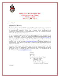 Sorority Recommendation Letter Recommendation Letter For Sorority Membership Recommendation Cover 17